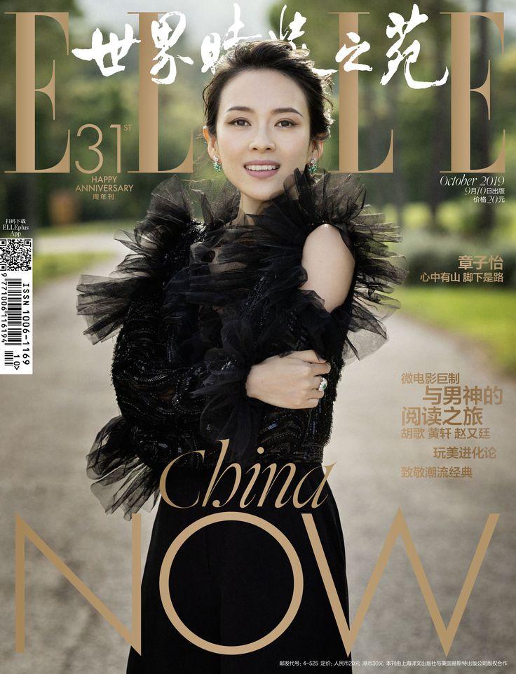 06a75158a20ba6cfa2805eb4e78c232c Elie Saab - Collection Tapis Rouge  : La ravissante Zhang Ziyi dans le prêt-à-porter ELIE SAAB Automne-Hiver 2019-20 ...